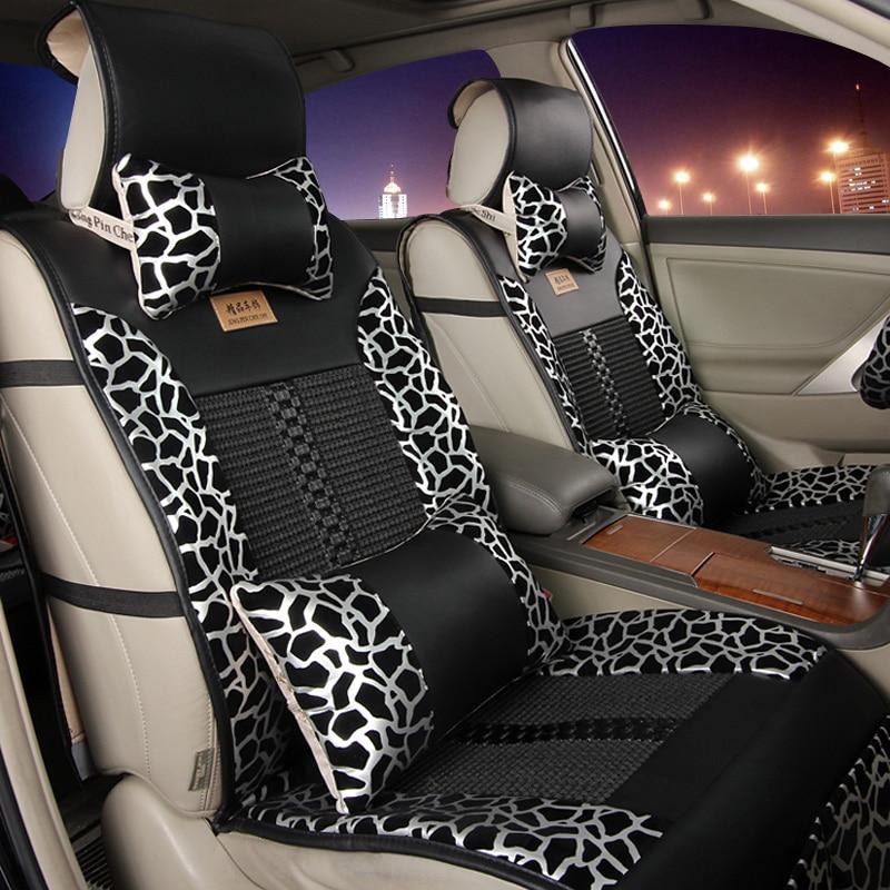 gallops b50b70b90x80 ga5gs5 leopard print car seat four seasons seat cover summer viscose. Black Bedroom Furniture Sets. Home Design Ideas