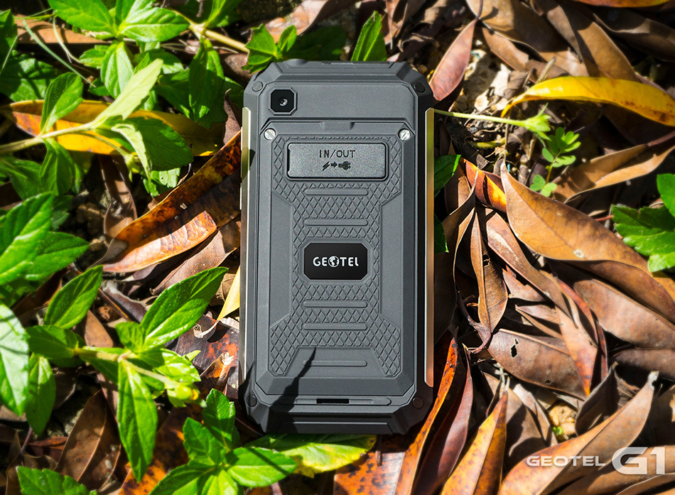 geotel g1 mobile phone (11)