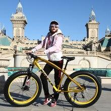 KUBEEN горный велосипед алюминиевая рама 21 скорость Shimano 26 «колесо
