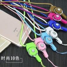 2017 fashion mobile phone lanyard rotating buckle split lanyard long neck hanging detachable strap work card lanyard hang string