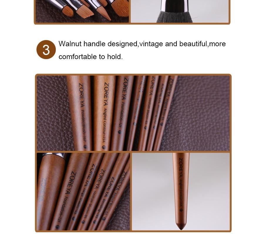 walnut makeup brush8