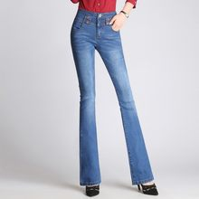 6789 Skinny Estiramento Denim Jeans Mulheres Azul Bordado Sino Bottoms  Calças de Brim Incendiar Calça Jeans de Cintura Alta Com. 0a3d3bf3fc