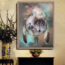 5D diy diamond painting wolf pictures of rhinestones round cross stitch needlework home decor relative gift ZS308