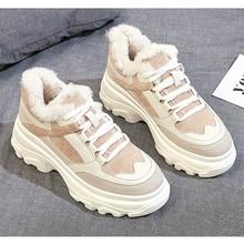 Dumoo النساء أحذية رياضية كاجوال الشتاء أحذية رياضية أفخم الفراء الدافئة النساء أحذية منصة كعب 5 سنتيمتر حذاء أبيض النساء Zapatillas Mujer