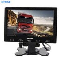 DIYSECUR 7 inch LCD Touch Button Ultra thin Screen Car Rear View Monitor + Remote Control for Car Truck Caravan Vans Trailer Use
