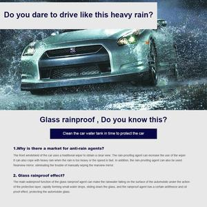 Image 5 - 車の自動車フロントガラス防曇剤インテリア使用のための長期防曇雨防曇剤