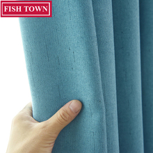 FISH TOWN 70%-85% Shading Custom Made Like A Shooting Star Solid Color Linen Blackout Curtain For Living Room Window