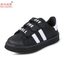 Buy 2019 spring and autumn new style sneakers children's stripe white shoes girls casual shoes boys students sports shoes size 21-36 directly from merchant!