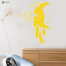 YOYOYU Vinyl Wall Decal Star Clouds Moon Anthropomorphic Cartoon Baby Room Home Decoration wall Stickers for kids room FD246