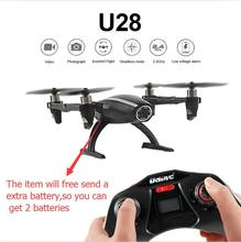Free extra battery Professional RC aerial drone 2 4G 4CH 6 Axis RC Quadcopter 720P Camera