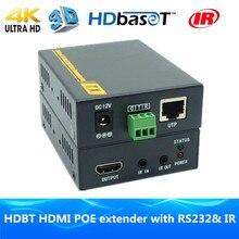 230ft 4 К x 2 К 3D + EDID + IR + RS232 + HDBaseT + POE + HDMI Extender 70 м HDMI1.4v hdbt HDMI Extender over Ethernet RJ45 cat6 кабель