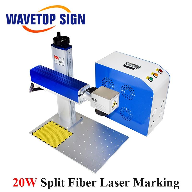 Split Type Aluminum Shell Fiber Laser Marking Machine 20W Max Fiber Laser Module 20W