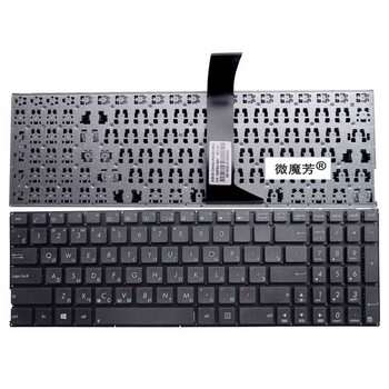 Rosyjski Laptop klawiatura do asus K550 A550 Y581 X550V X552C X550 X550C X550L F501 F501A F501U Y582 S550 D552C x550KD RU tanie i dobre opinie NoEnName_Null K550D Russian Standard
