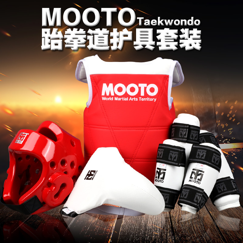 Adult kids Mooto taekwondo thickening wtf taekwondo protection 5pcs full set taekwondo protector chest protector karate helmet mooto taekwondo red blue chest guard vest protector body gear wtf kta approved chest protector adult kids tkd protector guards