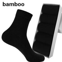 5 Pairs Black Men Bamboo Fiber Socks mal