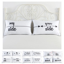 1 Pair 74*48cm Newly Wedding Bedroom Pillow Case Cover Polyester White Cushin Pillow Slips Cases For Couples