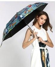 Buy  ini folding compact clumbsy print umbrella  online