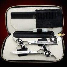 סמית CHU מקצועי 6 אינץ שיער מספריים יפן 440c פלדת מספריים יד שמאל חיתוך בארבר makas ברבר מספריים