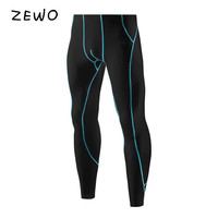 Zewo Men Compression Long Pants Quick Dry Sports Tights Athletic Leggings Stretchy Pants