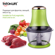 TintonLife Electric Automatic Meat Grinder Household Mincer