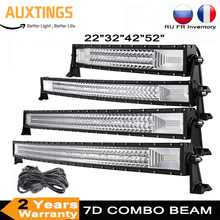 22 32 42 52 Inch 270W 405W 7d Off Road Led Light Bar Curved LED Driving Lights 4x4 Offroad Truck SUV ATV Tractor Boat 12v 24v цены онлайн