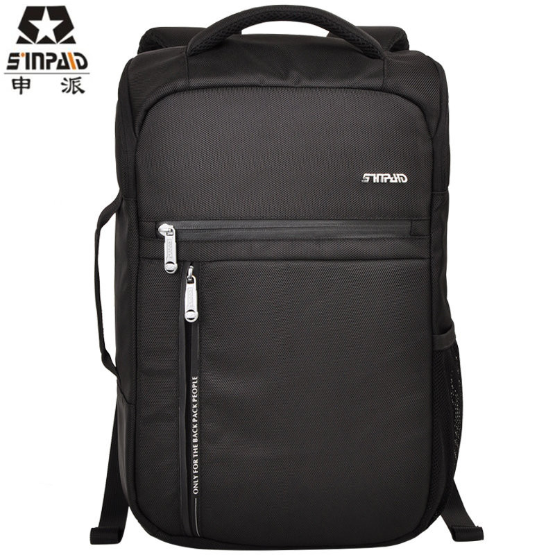 Sinpaid 2017 New Men's Backpacks Bolsa Mochila for Laptop 15 Inch 16 Inch Notebook Computer Bags Men Backpack School Rucksack-FF prince travel men s backpacks bolsa mochila for laptop 14 15 notebook computer bags men backpack school rucksack business