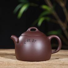 PINNY 205ml YiXing Purple Clay Qin Quan Teapot Hand Made Mud Tea Pots Ceremony Accessories Kung Fu Set