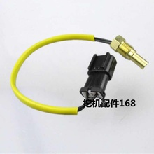free shipping Excavator parts for Komatsu PC200-5-6 Digger Water Temperature Sensor/Plug/Sensor 6D95 7861-92-3320