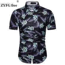 Fashion men shirts flowers printed short-sleeved turn-down collar shirts flower shirt simple casual elegant wind Tops male(China)