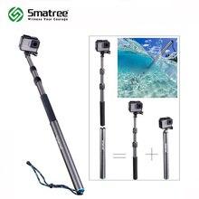 Poste flotante extensible desmontable de fibra de carbono Smatree S3C para GoPro Hero 8/7/6/5/4/GOPRO HERO 2018, para cámara de acción DJI OSMO