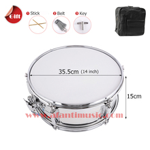14 inch Afanti Music Snare Drum (ASD-070)