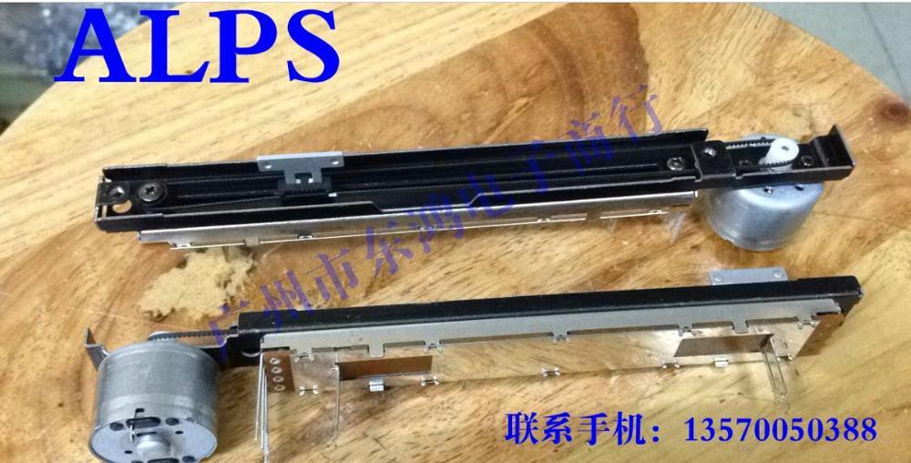 1pcs  ALPS Alps motor drive master type sliding potentiometer B10K shaft length 8MM belt motor precor c956i motor drive belt model number c956i
