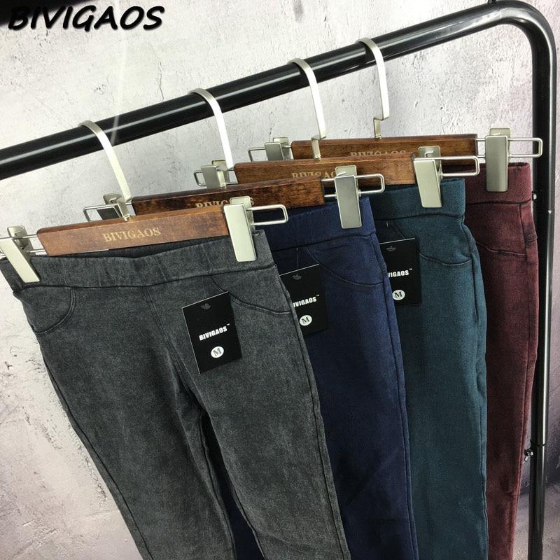 BIVIGAOS Fashion Women Casual Slim Stretch Denim Jeans Leggings Jeggings Pencil Pants Thin Skinny Leggings Jeans Womens Clothing 5