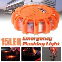 Red/Orange 3 LED Round Beacon Emergency Strobe Flashing Warning Lights Safety Round Car Lightbar Roadblock Safety Light Lamp