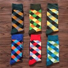 Мужские носки в винтажном стиле Харадзюку с ромбовидной сеткой контрастных цветов, модные забавные носки в стиле хип-хоп, уличные повседневные хлопковые носки на осень и зиму