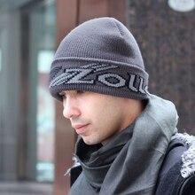 Шляпа мужской осенью и зимой вязаная шапка тепловой утолщение плюс бархат ухо winterisation