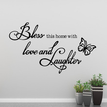DIY Art English Sentence Wallpaper Home Decoration Wall Sticker vinyl Stickers Accessories Murals adesivi murali