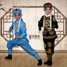 Beijing Opera men clothing HuangMei Drama Outfit generals soldiers walk Peking costume man Film and television stage Wear
