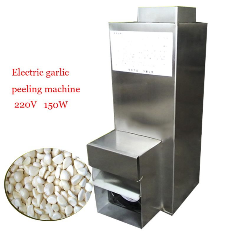 Garlic Peeling Machine Hotel Use Mini Garlic Peeler Restaurant Electric Peeler Stainless Steel YSGP-25 green walnut peeling machine fresh walnut peeler green walnut peeler machine
