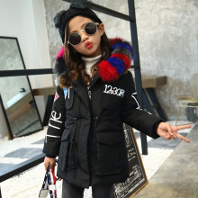 Fashion Winter Print Heavyweight Long Girls Coat Warm Parkas Children Outfits Cotton Filling Colorful Fur Collar 3-14 Years Old