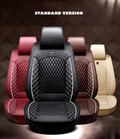 2018 Luxury PU Leather Auto Universal Car Seat Cover Automobile seat cover for Audi TT /Q /A1 A3 A4 A6 A7 A8 A6L black/red/beige