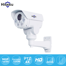 IP Camera PTZ Bullet 4X Zoom 960P IP Speed dome Project Night Vision Outdoor Waterproof IP66 IRCUT ONVIF P2P ONVIF POE Hiseeu