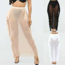 Women Beach Mesh Sheer Loose Skirt Ladies Summer See Through Long Maxi Flared Hight Waist Skirts