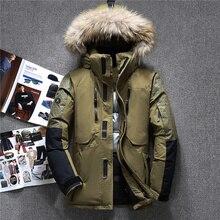 все цены на Winter Big Genuine Fur Hooded Duck Down Jackets Men Warm High Quality Down Coats Male Casual Winter Outerwer Down Parkas JK-1798 онлайн