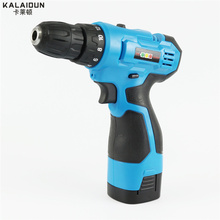 KALAIDUN 21V DC New Design Mobile Power Supply Lithium Battery Cordless Drill Power Tools Mini Drill Electric Drill
