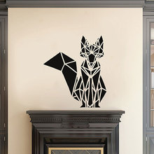 Geometric Fox Wall Decal Home Decor Vinyl Stickers Woodland Art Animal Decorative DIY 3113