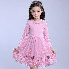 女の子ドレス 2020 春プリンセスドレスの女の子長袖フローラルレースサマーため衣装 4 6 8 10 12 13 年