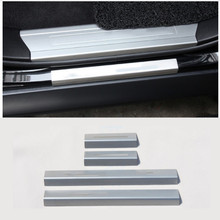 цена на Stainless Steel Outside Door Sill Scuff Plate For Range Rover Sport Vogue 2014-2017 Car Accessories Styling