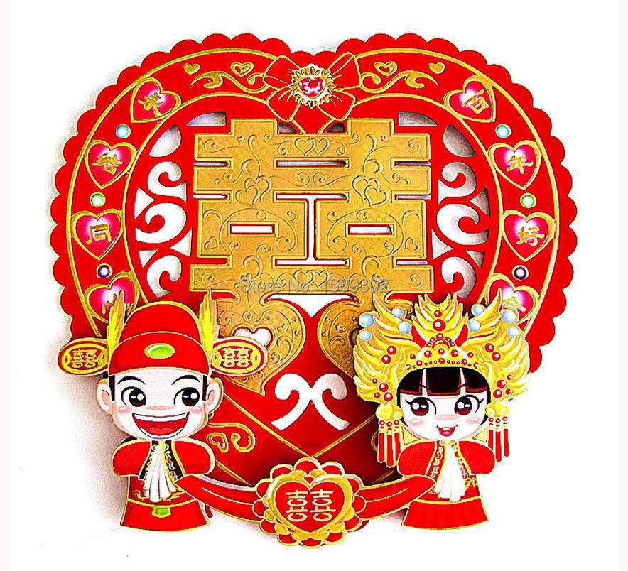 wedding decoration Hart Cartoon Chinese double happiness ...
