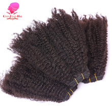 QUEEN BEAUTY 1/3/4 PC Afro Kinky Curly Coily Brazilian Hair Weave Bundles Remy Human Hair Extensions Natural Color Free Shipping(China)